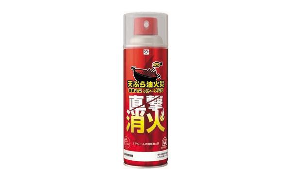 ヤマトプロテック エアゾール式簡易消火具 AE−400