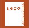 kurashi_service_カタログ.jpg
