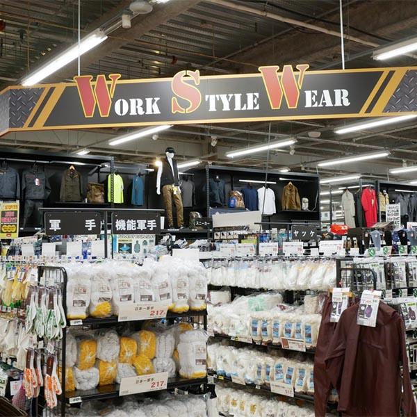 WSW売場