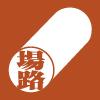 kurashi_service_印鑑.jpg