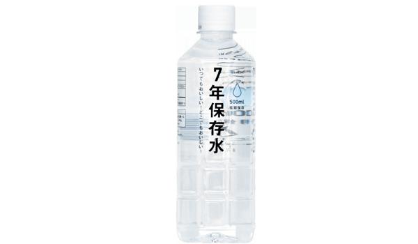 杉田エース イザメシ7年保存水