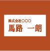 kurashi_service_ハガキ.jpg
