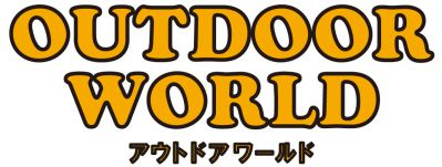 OUTDOORWORLDロゴ