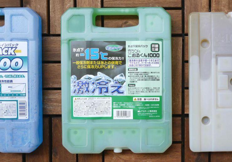 使用した保冷剤