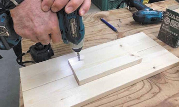 プランター枠を作る
