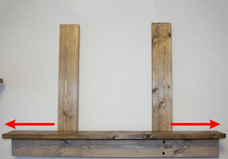 柱からの距離を左右均等に