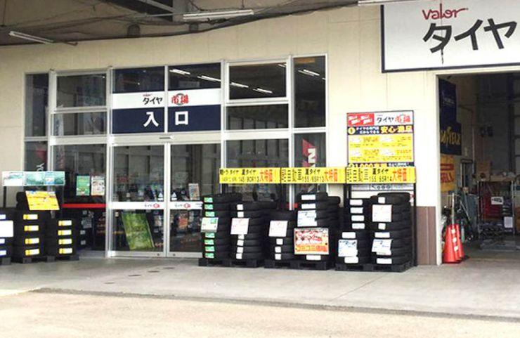 稲沢平和店タイヤ市場