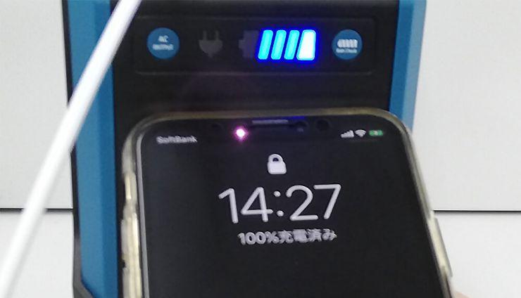 iphoneXを充電