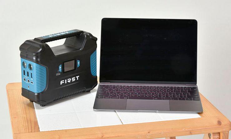 ノートパソコンと大きさを比較