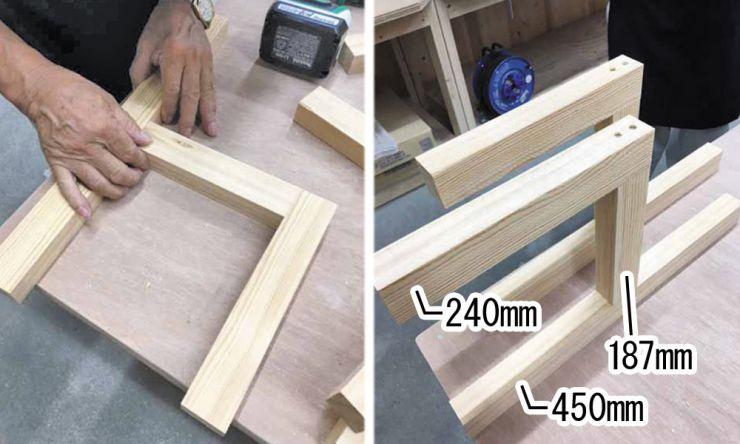 赤松材を組み立てる