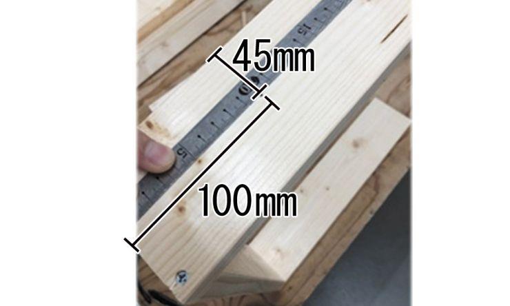 長さを測る