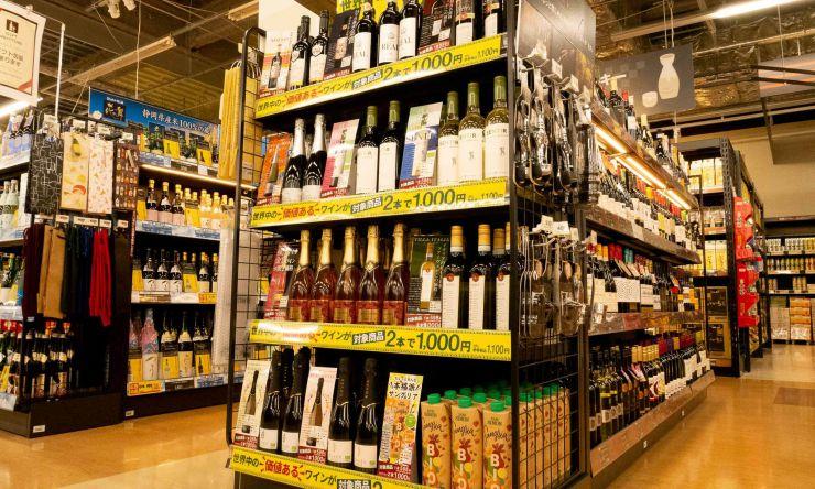 一部ワイン2本で千円