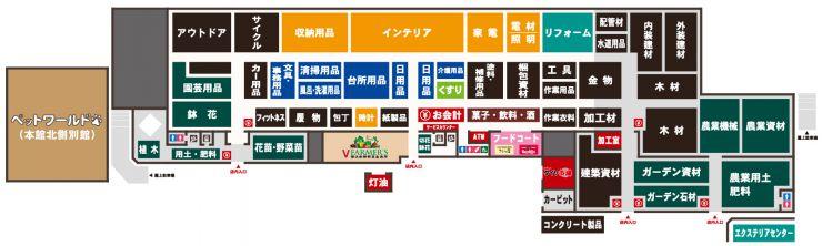 稲沢平和店フロアガイド