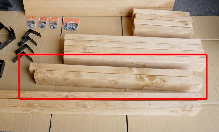 824mmの木材