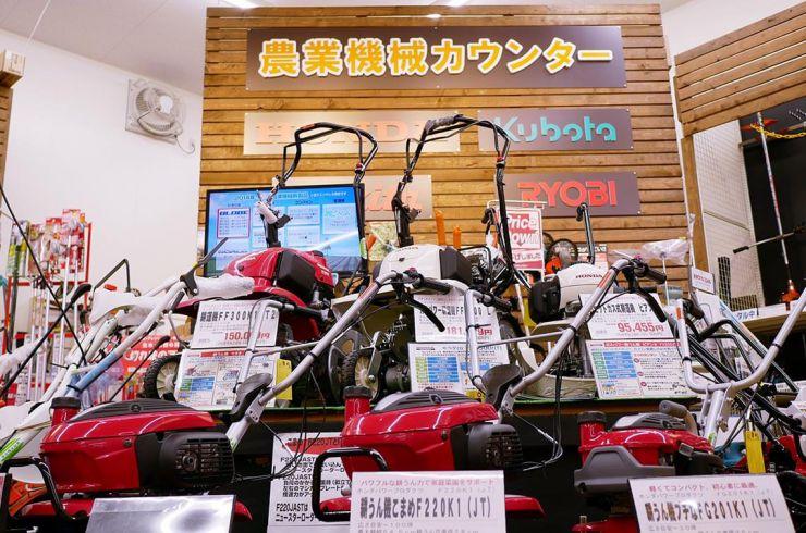 農業機械カウンター