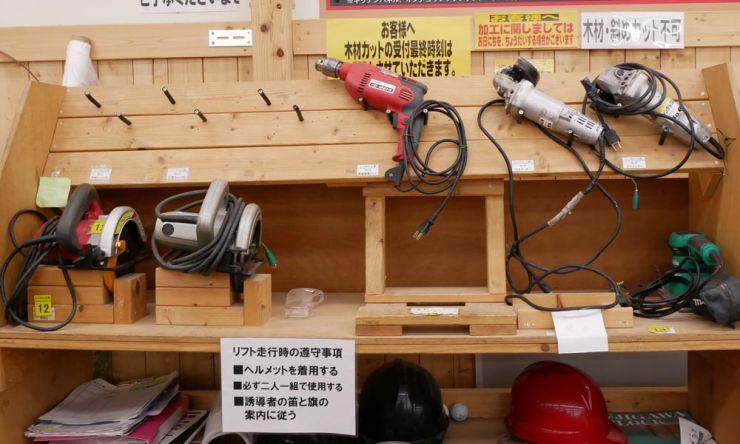 レンタル工具サービス