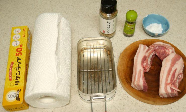 使用した機材と食材