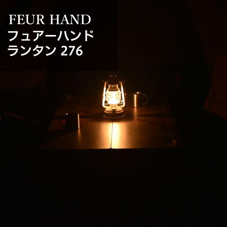 前室toyu_FEUR HAND(フェアーハンド)