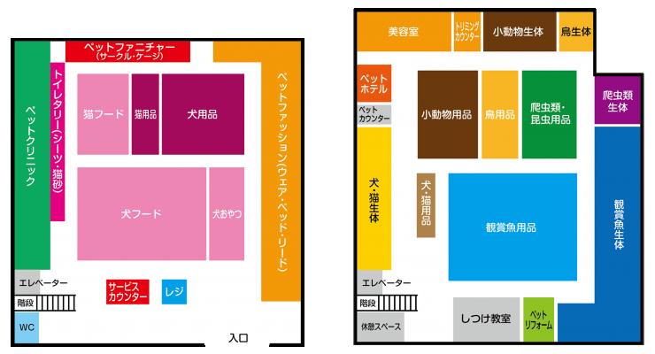 稲沢ペット館フロアガイド