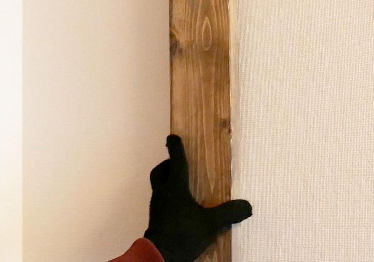 壁に押し付ける