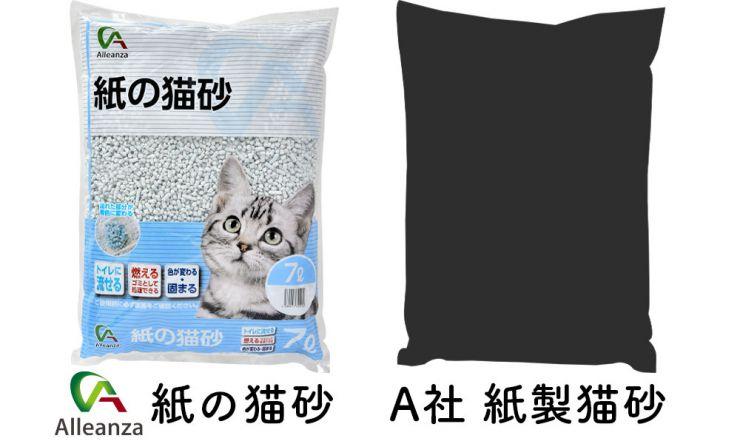 比較する猫砂